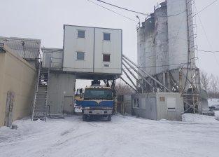 Завод ул. Большевистская, 270, Завод на ул. Болотная, 110