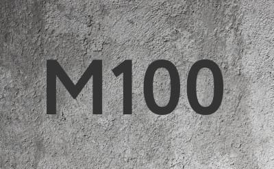 Бетон товарный купить в новосибирске купить вторичку в красногорске район теплый бетон