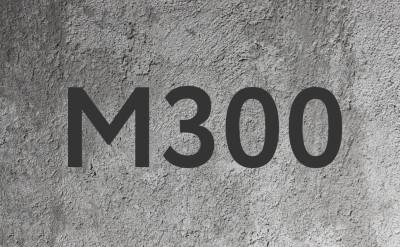 Бетон м300 купить новосибирск бетон м350 реутов
