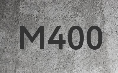 купить бетон м400 в новосибирске